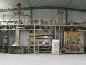 Seeds Cleaning Plant